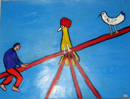 See Saw [sold]
